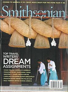 スミソニアンマガジン 2009年 9月号